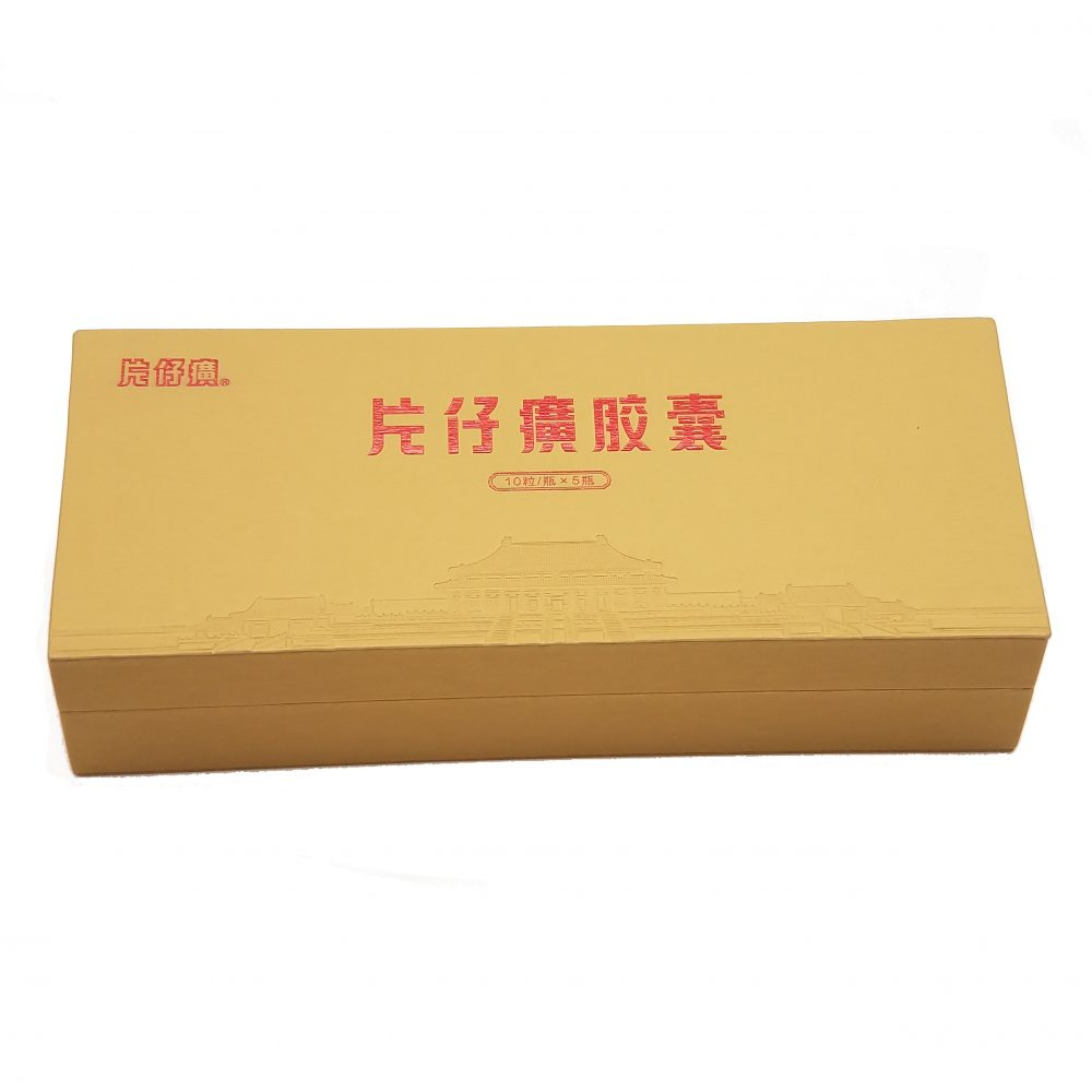 Hinged Wooden Box with Blister